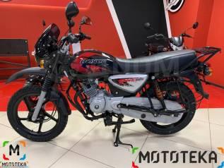 Мотоцикл Bajaj (Баджадж) Boxer BM 125 X, 2020