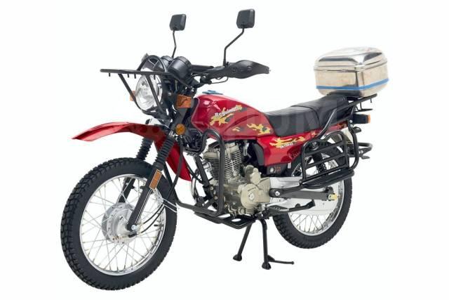 Regulmoto SK 150-22. 150куб. см., исправен, птс, без пробега. Под заказ
