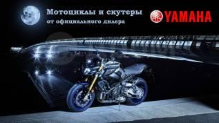 Мотоциклы YAMAHA от официального дилера в Новосибирске, 2020