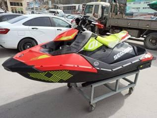 Гидроцикл Spark 2up Trixx