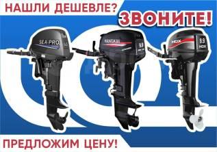 Лодочные моторы от компании Globaldrive