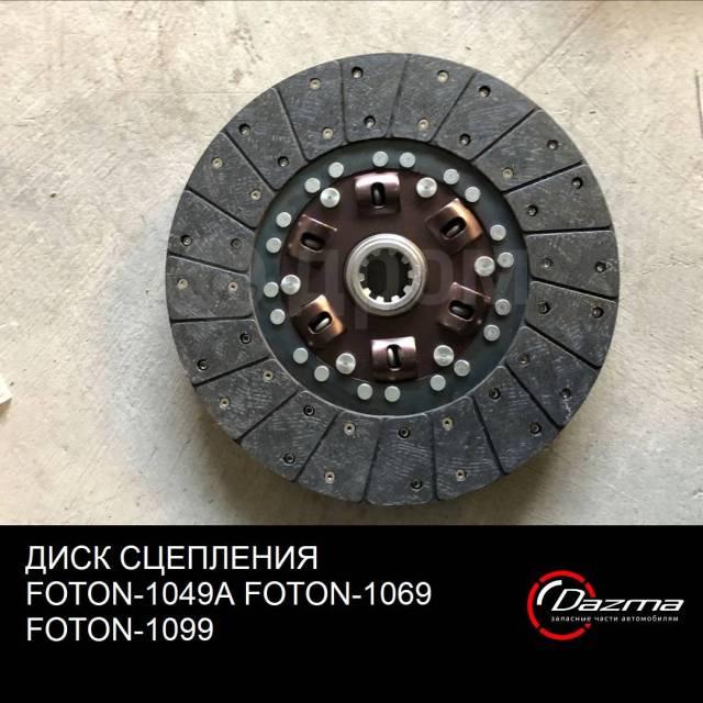 ДИСК Сцепления Foton-1049A Foton-1069 Foton-1099