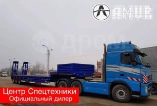 AMUR LYR9606TDP, 2019