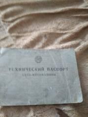 Урал, 1965