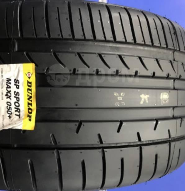 Dunlop SP Sport Maxx 050+ SUV, 235/55 R19