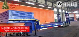 Liyuanda LYR9601TDP, 2020
