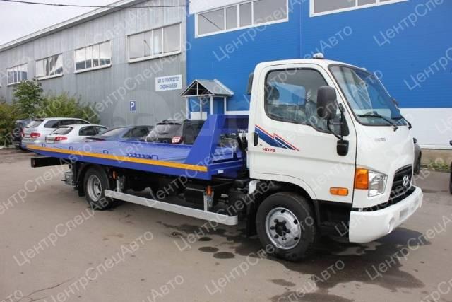 Hyundai HD78. Автоэвакуатор с подъемно-сдвижной платформой (5,7-6,7 м. ), 3 933куб. см., 4 000кг., 4x2
