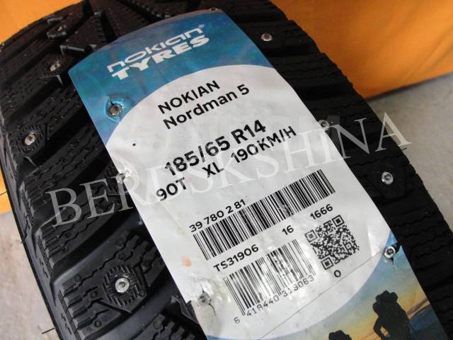 Nokian Nordman 5. зимние, шипованные, новый