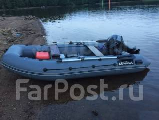 Лодка ПВХ Адмирал АМ-350 НДНД