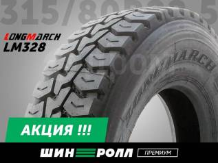 Long March LM328, 315/80 R22.5