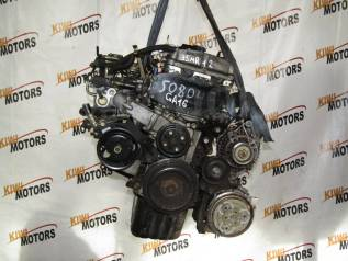 Контрактный двигатель Nissan Sunny Almera Primera 1.6 i GA16DE