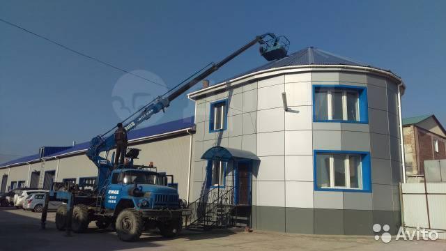 авито доставка бетона