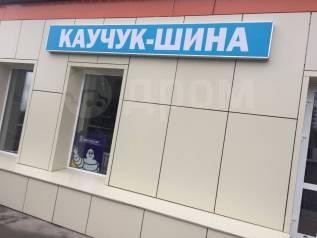 Купить шины в Новосибирске. Магазин Каучук Шина.