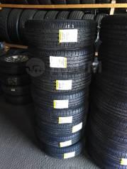 Dunlop SP Sport FM800, 185/65 R15