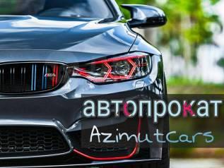 """Аренда Авто от 1000 руб. Прокат. Автопрокат """"Azimut"""" на первой речке."""
