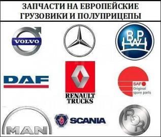 Запчасти для Европейских Грузовиков Renault Iveco Scania DAF MAN
