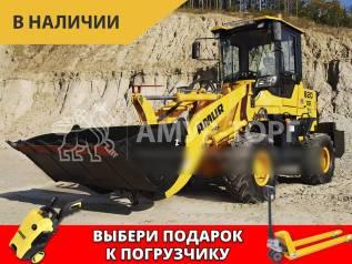 Amur DK620M, 2020