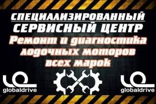 Сервисный центр GlobalDrive