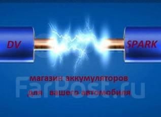 Магазин аккумуляторов Dvspark: Максимум заряда- максимум свободы!