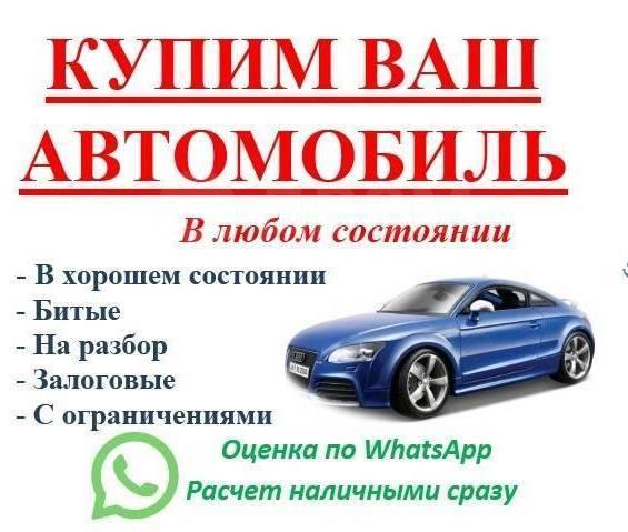 Деньги на авто в новосибирске срочно возьму деньги в долг под залог квартиры