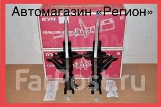 Амортизаторы KYB | низкая цена | замена в сервисе | доставка по РФ