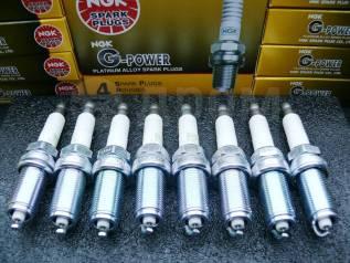 Комплект Платиновых Свечей зажигания NGK G-Power LFR6CGP (IKH20)