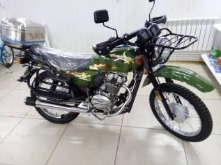 Regulmoto SK 150-22, 2020