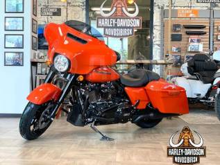 Harley-Davidson Street Glide Special FLHXS, 2020