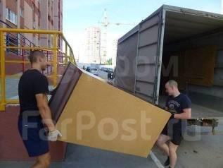 Переезды квартир, офисов, Фургоны, Грузчики, Разнорабочие, Вывоз мусора!