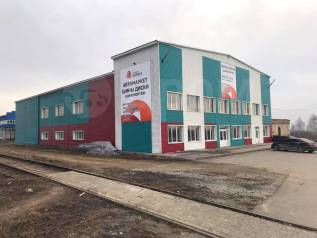 """""""Сибирь Колесо"""" Компания по продаже дисков в Ленинск-Кузнецке"""