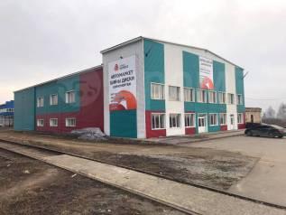 """""""Сибирь Колесо"""" Компания по продаже шин в Ленинск-Кузнецке"""