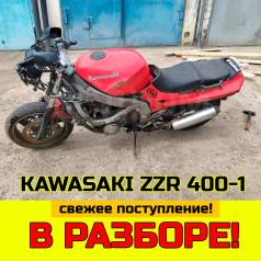 Kawasaki ZZR400-1 в разборе!