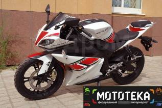 Motoland R1 250, 2020