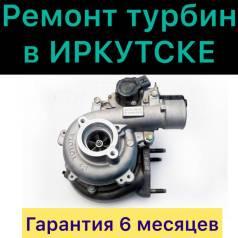 Диагностика и ремонт турбин в Иркутске на Итальянском оборудовании