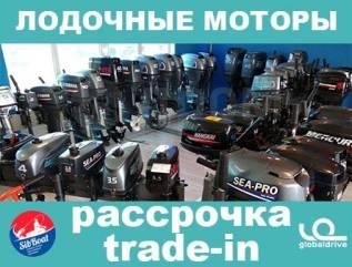 Лодочные моторы в наличии / гарантия / сервис / рассрочка / trade-in