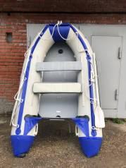 Надувная лодка Dlfstream