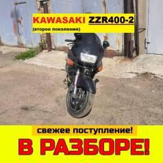 Kawasaki ZZR400-2 в разборе!