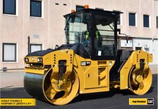 Caterpillar CB10, 2020