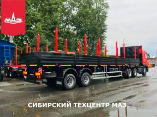 Политранс ТСП 9417, 2020