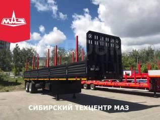 НовосибАРЗ 98131B, 2020