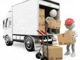 Качественные услуги грузчиков и грузовиков переезды офисные квартирные