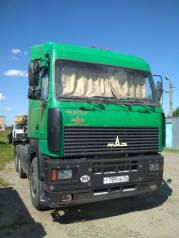 МАЗ 6430, 2006