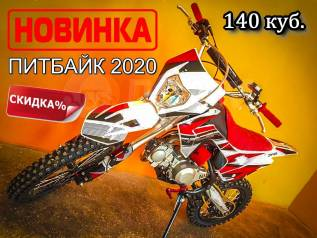 Racer RC-CRF140E Pitbike, 2020