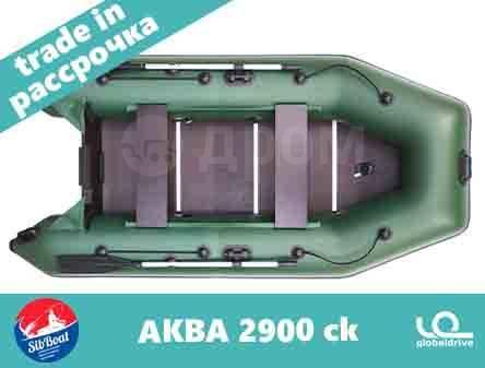 Мастер лодок Аква 2900 СК. 2020 год, длина 2,90м.
