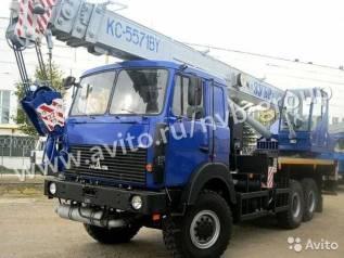 Автокран 32 т. кс-5571BY-Н-22 на шасси маз, 2020