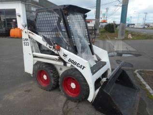 Bobcat tcm 533