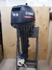 Trade-in Лодочный мотор Yamaha 9.9 gmhs