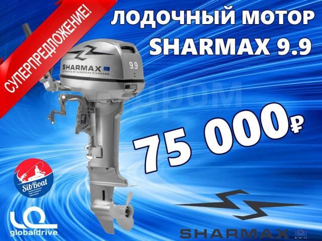 Sharmax. 9,90л.с., 2-тактный, бензиновый, нога S (381 мм), 2019 год