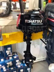 Мотор лодочный Tohatsu MFS 3.5