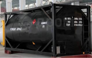Танк-контейнер T3 новый 24 м3 для битума